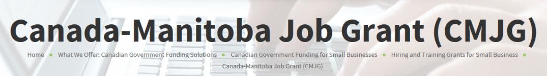 Capture job grant